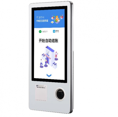 Self-service Retail Kiosk Terminal wholesale
